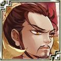 [攻略] SP武将:刘协攻略文