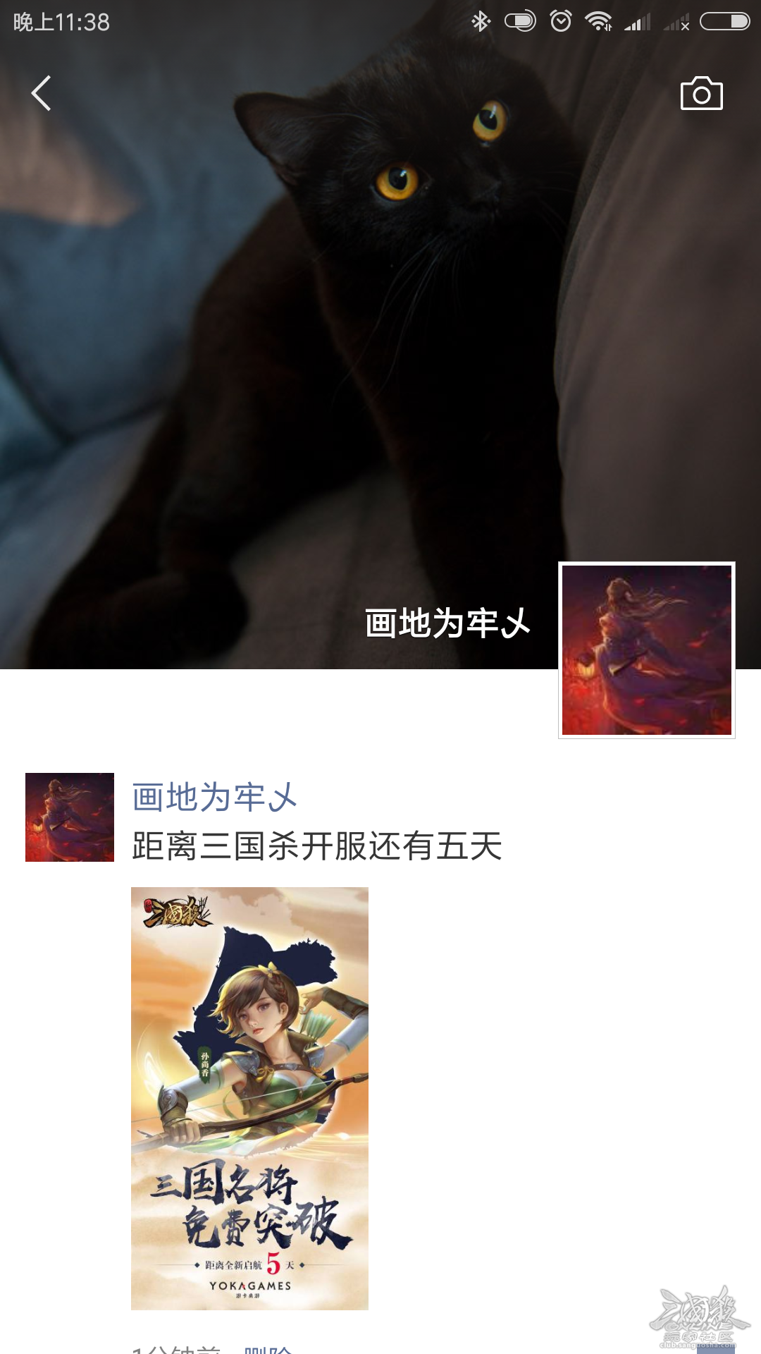 Screenshot_2018-09-12-23-38-06-150_com.tencent.mm.png